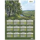 Календарь 2018 настенный листовой вертикальный А2 1 лист 100 г м2 Спейс 450х590 мм Родной край Пейзаж